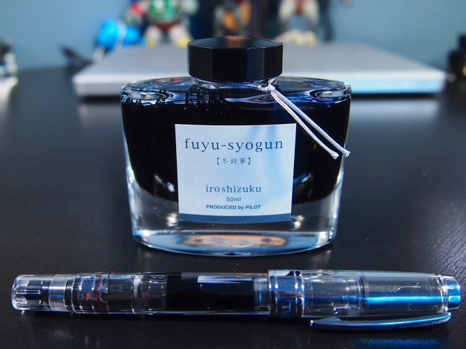Pilot Iroshizuku Fuyu-Syogun – Handwritten Ink Review