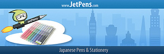 JetPens Banner