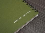 Kokuyo Campus Wide Notebook Review JetPens