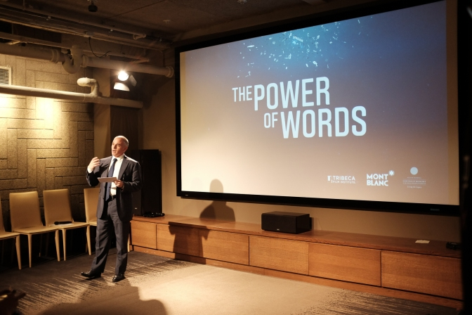 "Montblanc ""Power of Words"" Film Premiere – Event Overview"