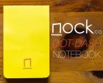 Nock Dot Dash