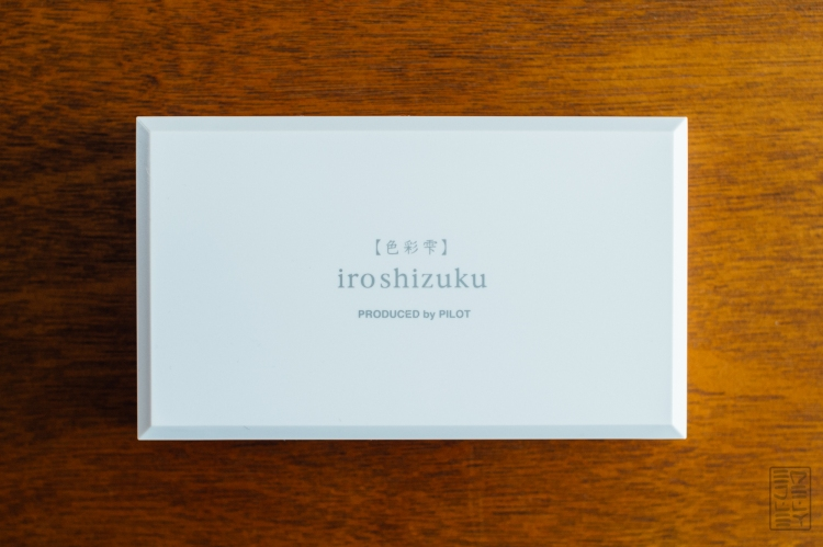 Iroshizuku Mini Bottle Set Fountain Pen Ink Review-1