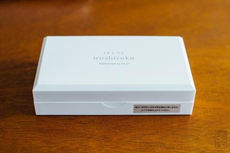 Iroshizuku Mini Bottle Set Fountain Pen Ink Review-2