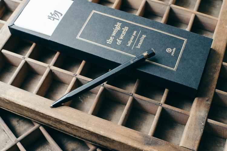 ystudio-brassing-ballpoint-pen-review-7