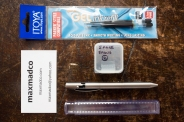 MaxMadCo Bolt Action Pen Review